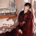 "Pochette de ""The Celts"" d'Enya"