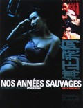 Days of Being Wild - Nos Années Sauvages