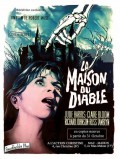 "Affiche du film ""La maison du diable"" de Robert Wise"