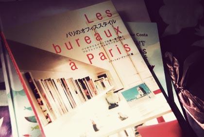 «Les bureaux à Paris»