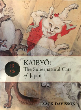 Kaibyo: The Supernatural Cats of Japan – Zack Davisson