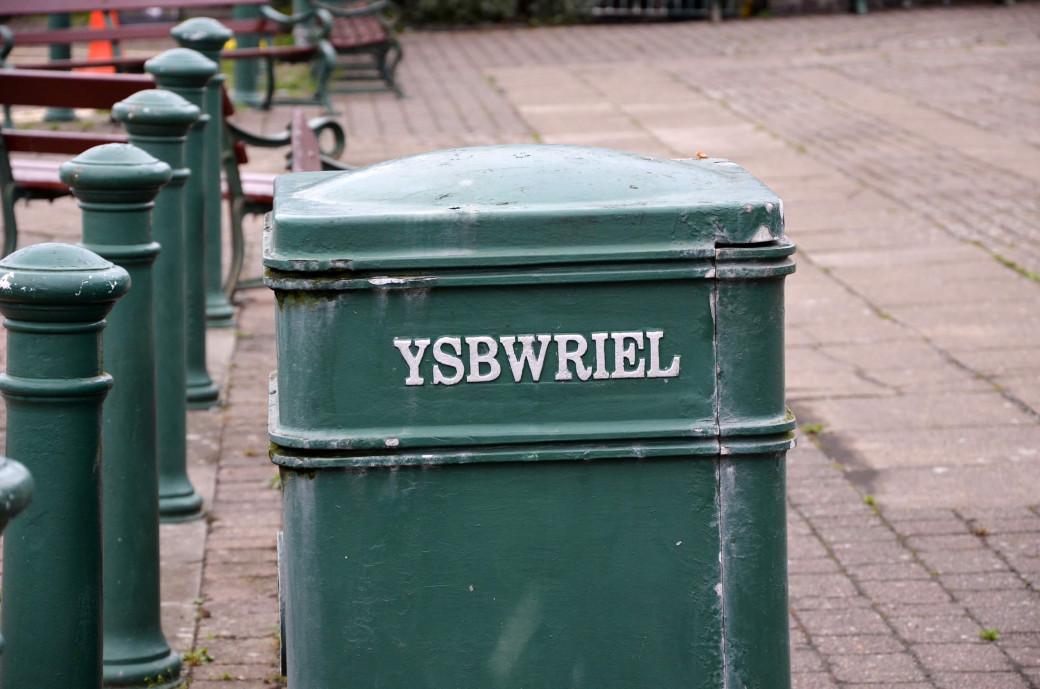 Ysbwriel.